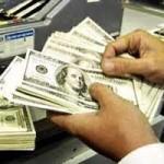 Como Ganar Dinero Rapido y Facil En Internet – USD$1100 o Mas Por Mes